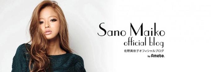 人気のヘアメイク講師 佐野真依子さんキッチャリークレンズでマイナス2.5キロ減!!体と顔がスッキリ!!